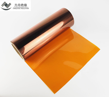 Transparent heat resistant insulation polyimide film 25micron