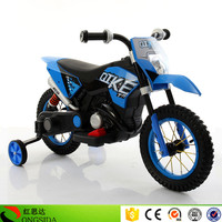 Battery Powered Baby Motorcycle Toys 6V Rechargeable Ride On Motorcycle for Kids Electric Motor Car