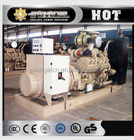 High quality marine generator 50HZ 600KW types of electric power generator for sale
