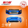 R style Front and Rear Bumper Body Kit for VW NEW Scirocco