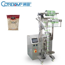 Fully Automatic Ginger Powder Packing Machine