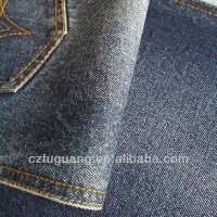 13.5OZ cotton woven denim fabric to make jeans and jackets