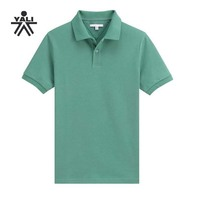 Cheap Popular Short Sleeve Solid Color