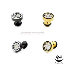 Fake Steel Ear Plug with rubber rings body piercing studs
