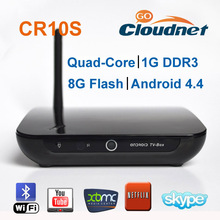 Cheap Wholesale Android Smart TV Set Top Box RK3128 Amlogic S805 quad core google internet tv receiver box