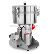 best price high efficien rice flour mill grinder machine for home