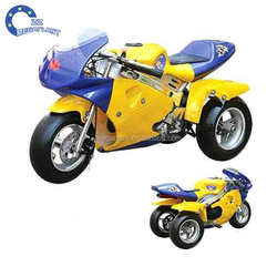 gas powered mini ordinary motor tricycle bike
