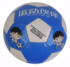 MOTION PARTNER Machine Sewn PVC Soccer Ball Size 2 , Colorful Soccer Ball MP511B
