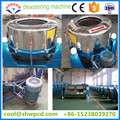 cloth drying machine centrifugal dewatering machine dewatering machine