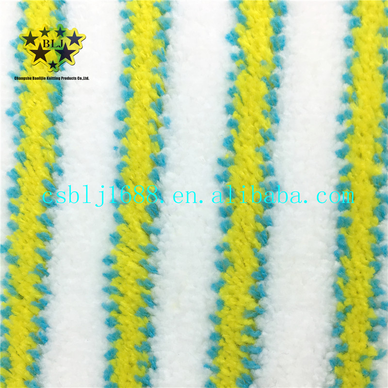 Yellow Green White Stripe Microfiber Machine Kintted Coral Fleece Steam Mop Fabric