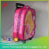 New design fashion low price kids bag foldable travel luggage trolley bag