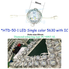 24v Ip66 with good quality Normal SMD5050 12leds 70mm diamond cover milk white,transparent look led pixel piont light for logo
