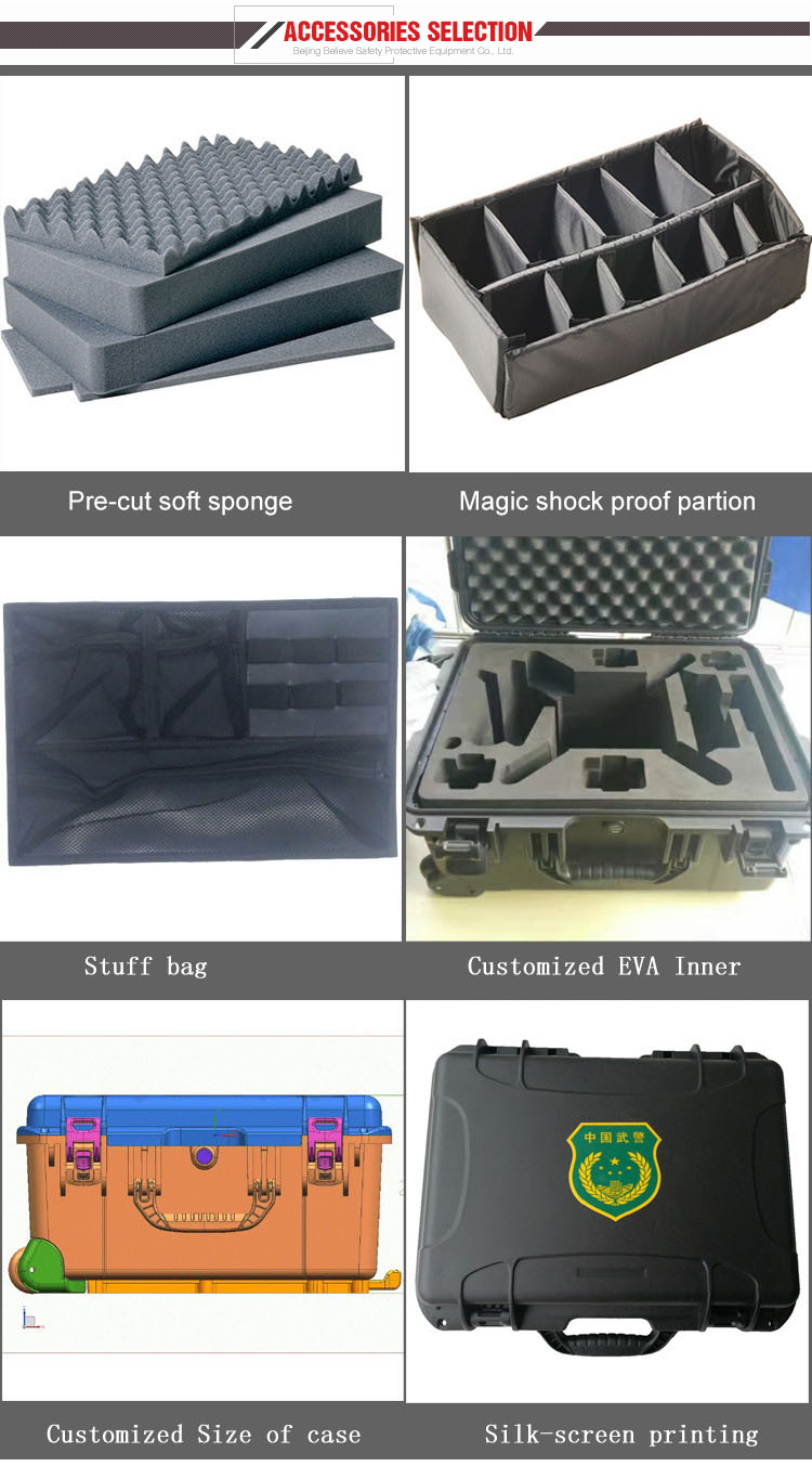 high quality China Manufacturer Hard Plastic military hard case