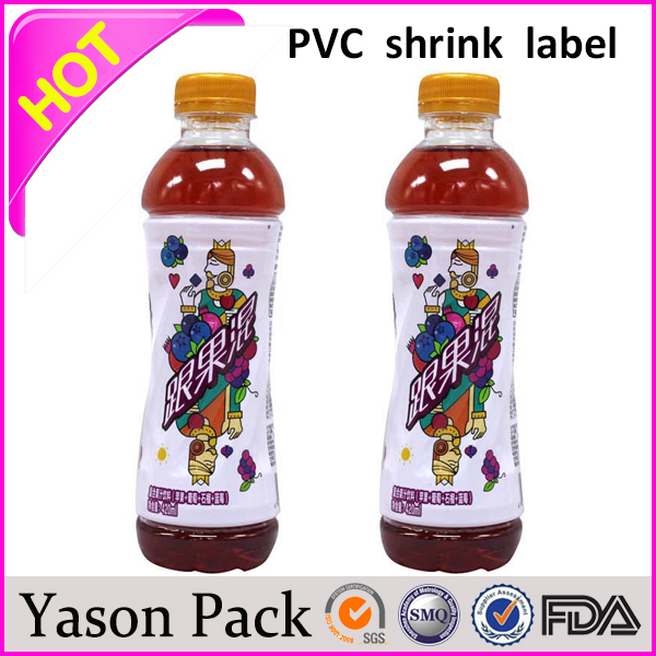Yason oil juice beer bottle labels