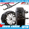 pickup 4x4 accessories Climbing/sand/mud Thicken quality guaranteed snow chains