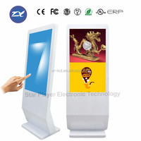 OEM Star Player Factory Indoor 3d advertising screen touch screen kiosk price