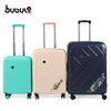 Wholesale Cheap Travel Trolley President Luggage