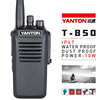 /product-detail/hot-sales-shock-proof-10w-5w-2w-chinese-way-vhf-uhf-radio-yanton-t-850--60358386862.html