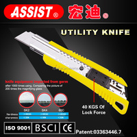 18mm Snap Off Blade Cutter Safety-lock cutter case cable knife