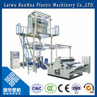 plastic striped film liners for primary secondary and/or tertiary solid-waste landfills and waste piles shrink film machine