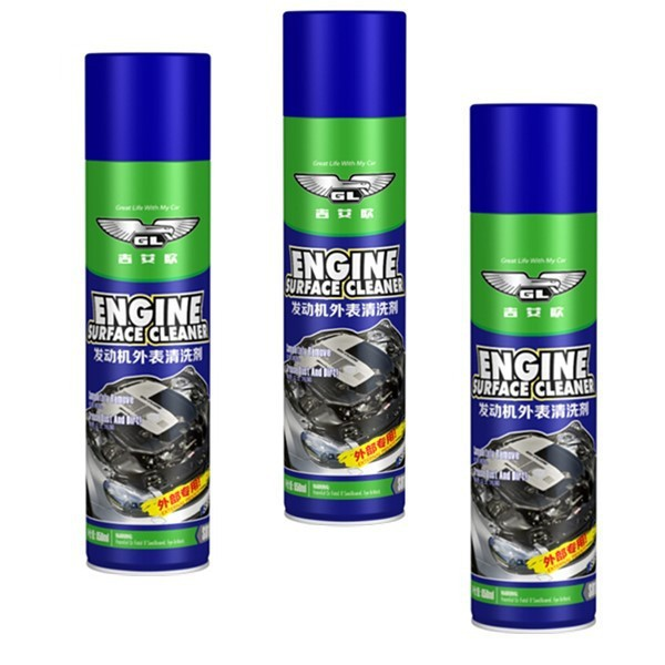 Veicle parts cleaner engine oil degreaser for car care products