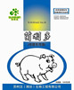 SUKAFEED - SW.M/bacterial animal feed additive for sow