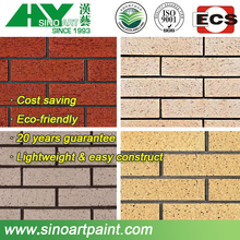 optional size red brick wall tile decoration with good price for sale
