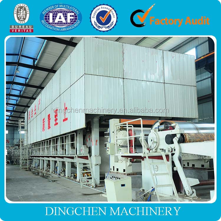 good quality small model 787mm craft paper machine making craft waste material,kraft paper making machine price