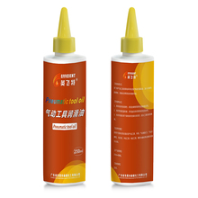 250ML Special oil for pneumatic tools