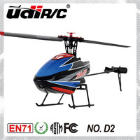 2014 New product Udirc 2.4G 4CH Single blade RC Helicopter Mini model D2