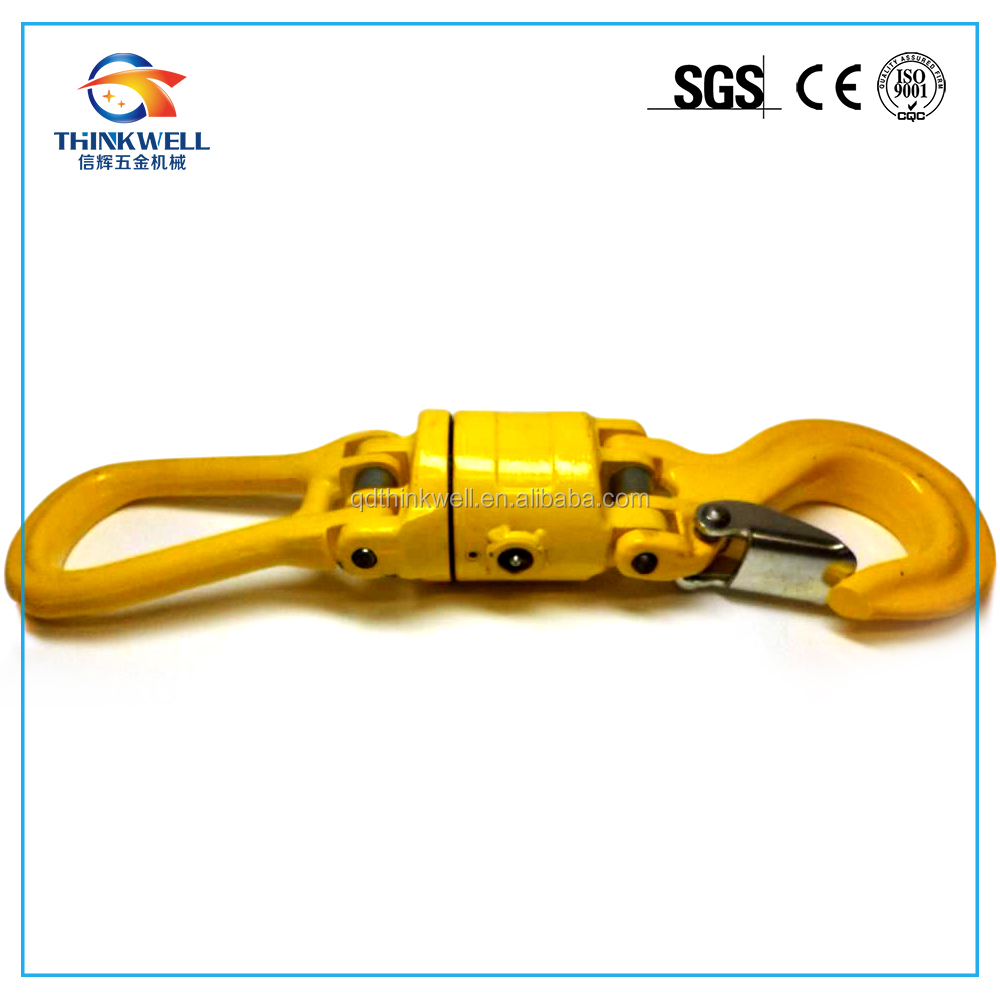 High Quality Forged Swivel Crane Lifting Hook with Latch