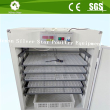 Small size scale automatic chicken incubator/China cheap incubator price