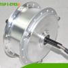 250w front wheel electric bike motor