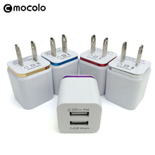 5V 2A Dual Port Flat Wall Mount Travel Usb Charger for Cell Phone