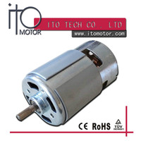 electric micro dc motor /high power RS-775 micro oil pump permanent magnet brushed dc motor