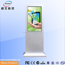 42inch waterproof nude high resolution outdoor touch screen monitor all in one pc advertising gadgets kiosk with air condition