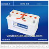 12V 75D23L Dry Charge Car Battery