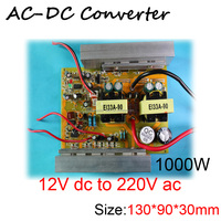 Boosting circuit board boost module power inverter DC12V to AC220V liter booster 1000W