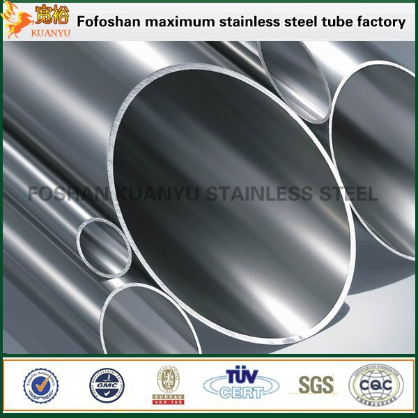 Standard top quality ASTM A312 tp304 thin wall/light stainless steel water pipe/tube for the petroleum chemical industry