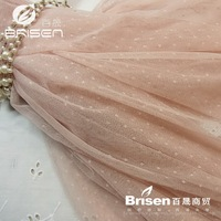 excellent quality 50D FDY 100% polyester dot tulle mesh fabric