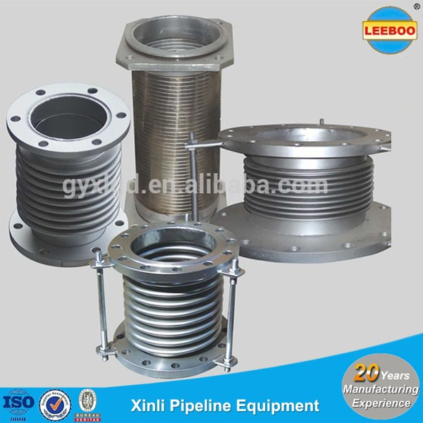 Steam pipeline bellows expansion joint with metal flange