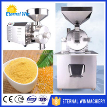 Small easy operation cassava flour processing machine wheat flour making machine