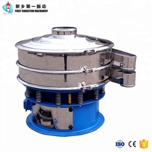 2017 newest rotary vibrating sieve machine coffee powder sifter screen