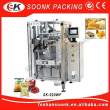 Head Sealing Fully Automatic Rice Garlic Packing Machine