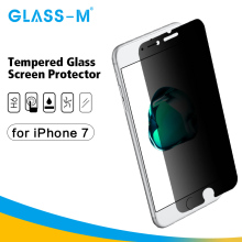 GLASS-M High Quality Tempered Glass Privacy Screen Protector for iPhone 7