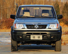 Dongfeng 4wd ZNA Rich Pickup 4x2/4x4 Gasoline Diesel Double/Single Cabin Pickup Truck