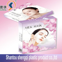 Customized plastic packaging box,3D lenticular plastic box for cosmetic