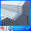 Alibaba China supplier tube you 8&best trading products &famous products made in china