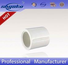 Free Samples Plumbing Materials PVC thread White Fittings Male Adapter