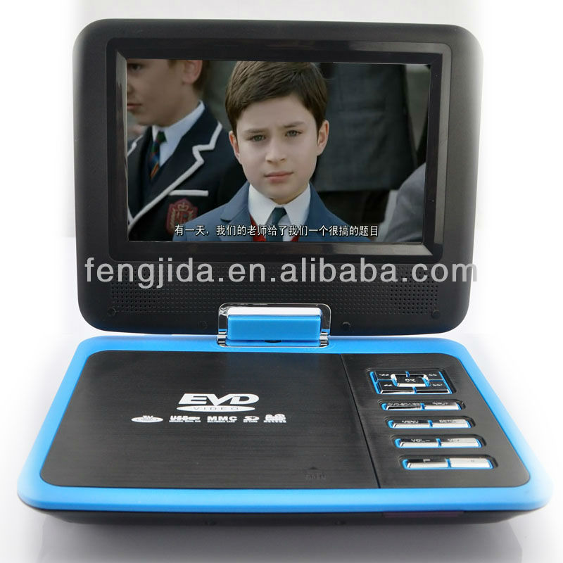7inch superior quality mp4 player portable dvd player 7